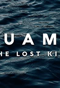 Primary photo for Aquaman and the Lost Kingdom