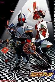 Kamen Rider Blade Poster