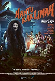Hantu Kak Limah (2018) Poster - Movie Forum, Cast, Reviews