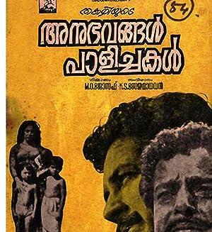 Bahadoor Anubhavangal Palichakal Movie