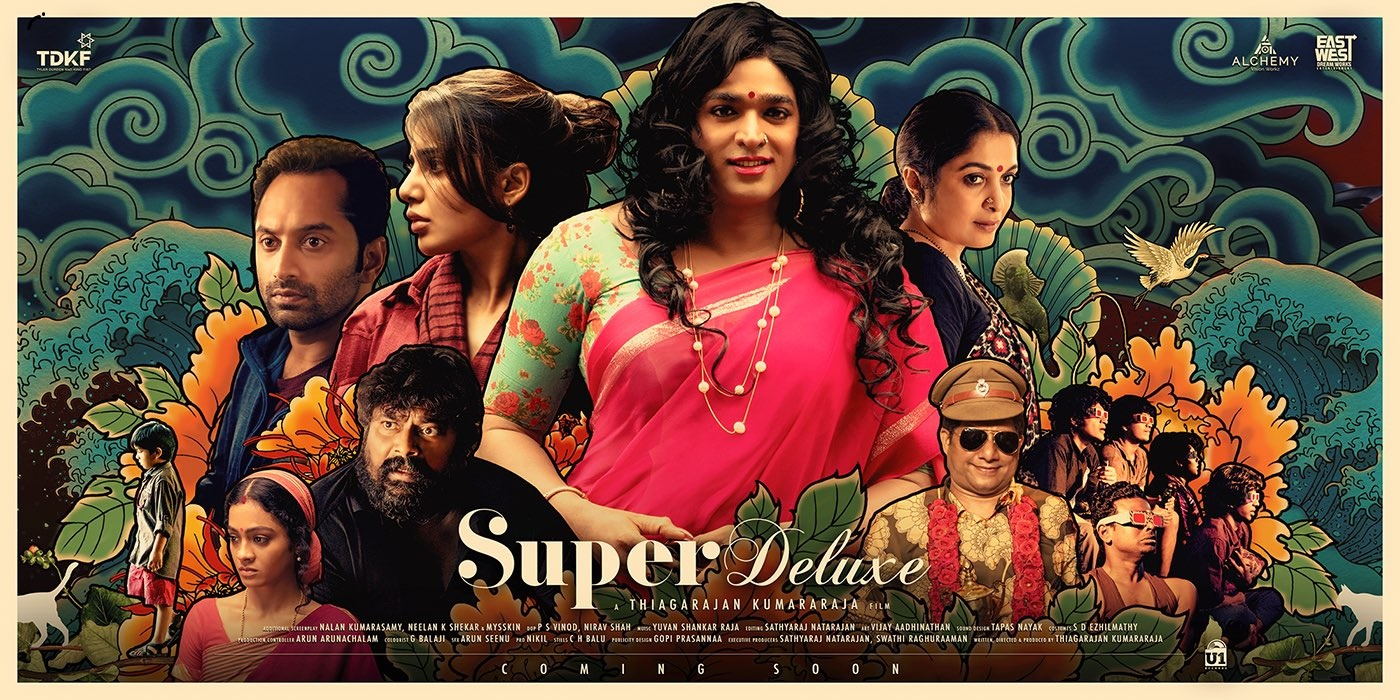Ramya Krishnan, Fahadh Faasil, Samantha Ruth Prabhu, and Vijay Sethupathi in Super Deluxe (2019)