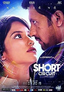 Short Circuit (2019)