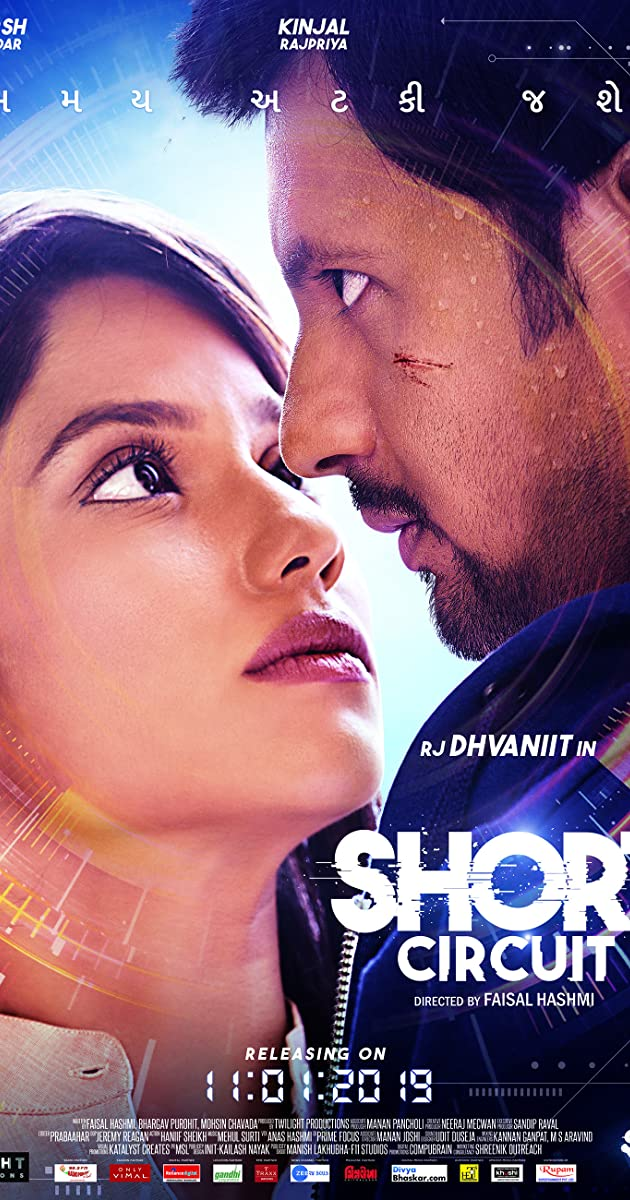 short circuit gujarati movie download openload