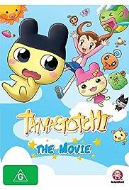 Eiga de tôjô! Tamagotchi dokidoki! Uchû no maigotchi?! Poster