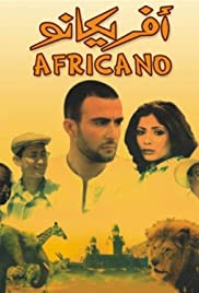 Africano Poster