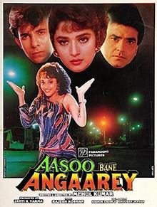 Aasoo Bane Angaarey movie, song and  lyrics