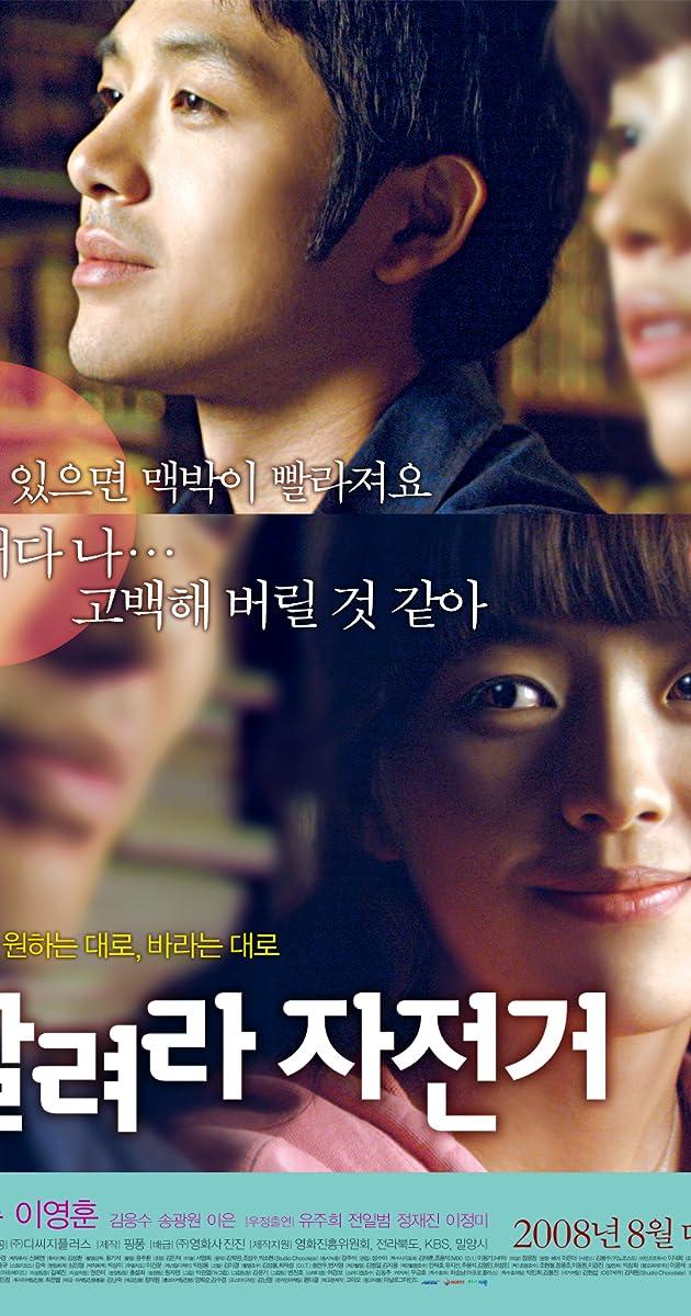 Image Dal-lyeo-la ja-jeon-geo