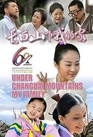 Chang bai shan xia wo de jia Poster