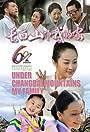 Chang bai shan xia wo de jia