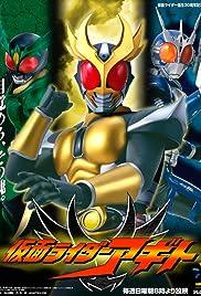 Kamen Rider Agito Poster