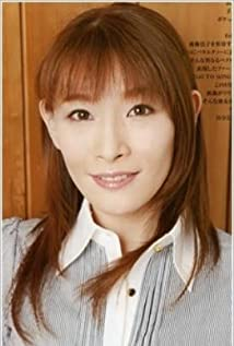 Yûko Gotô Picture