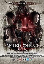 3 AM: Part 3(2018) Poster - Movie Forum, Cast, Reviews