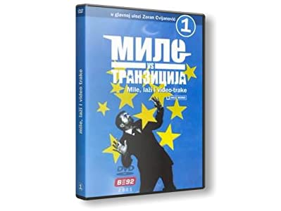 Old free movie downloads Saobracajni propisi by none [1080p]