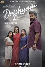 Drishyam 2 (2021) HDRip malayalam Full Movie Watch Online Free MovieRulz