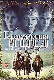 Gardemariny, vperyod! (1988)