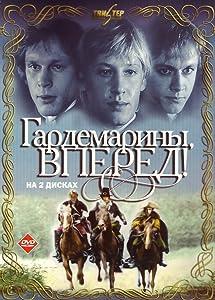 Bestsellers movie collection Gardemariny, vperyod! by Svetlana Druzhinina [flv]