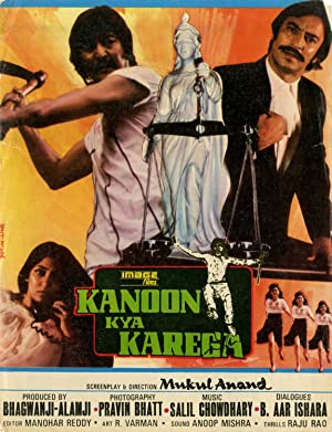Kanoon Kya Karega movie, song and  lyrics
