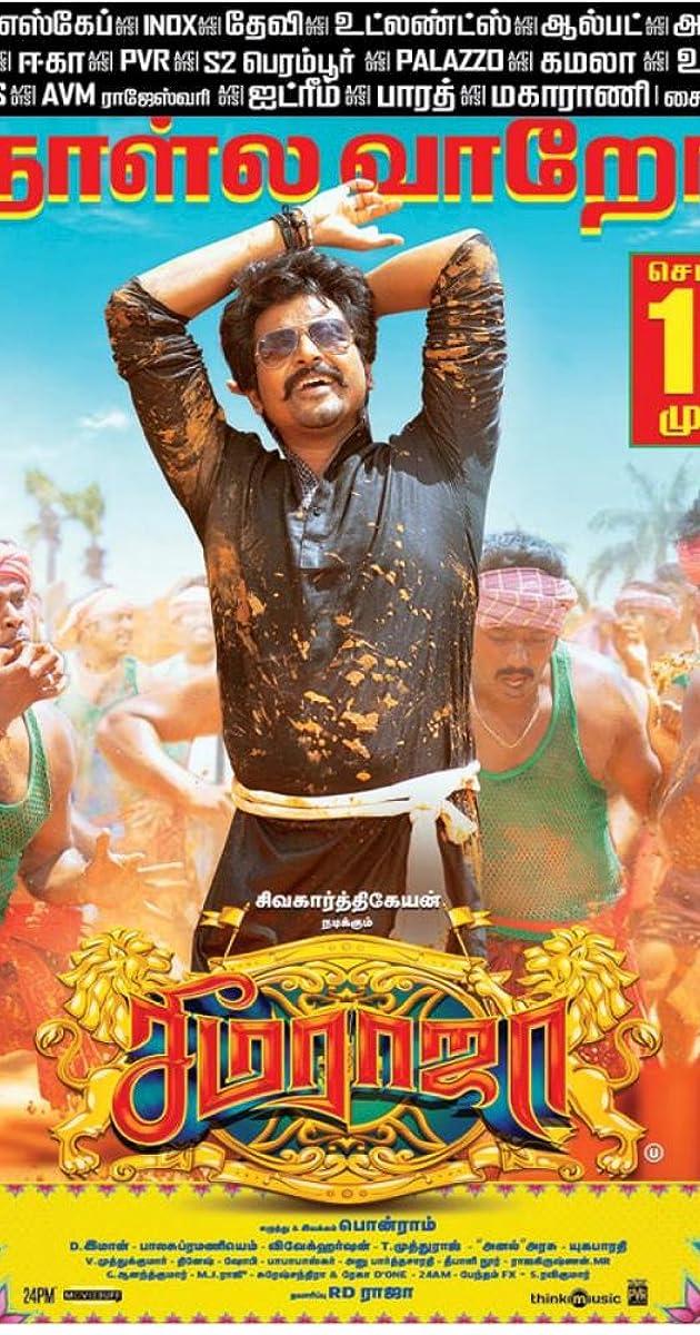 the prestige movie download in tamilyogi
