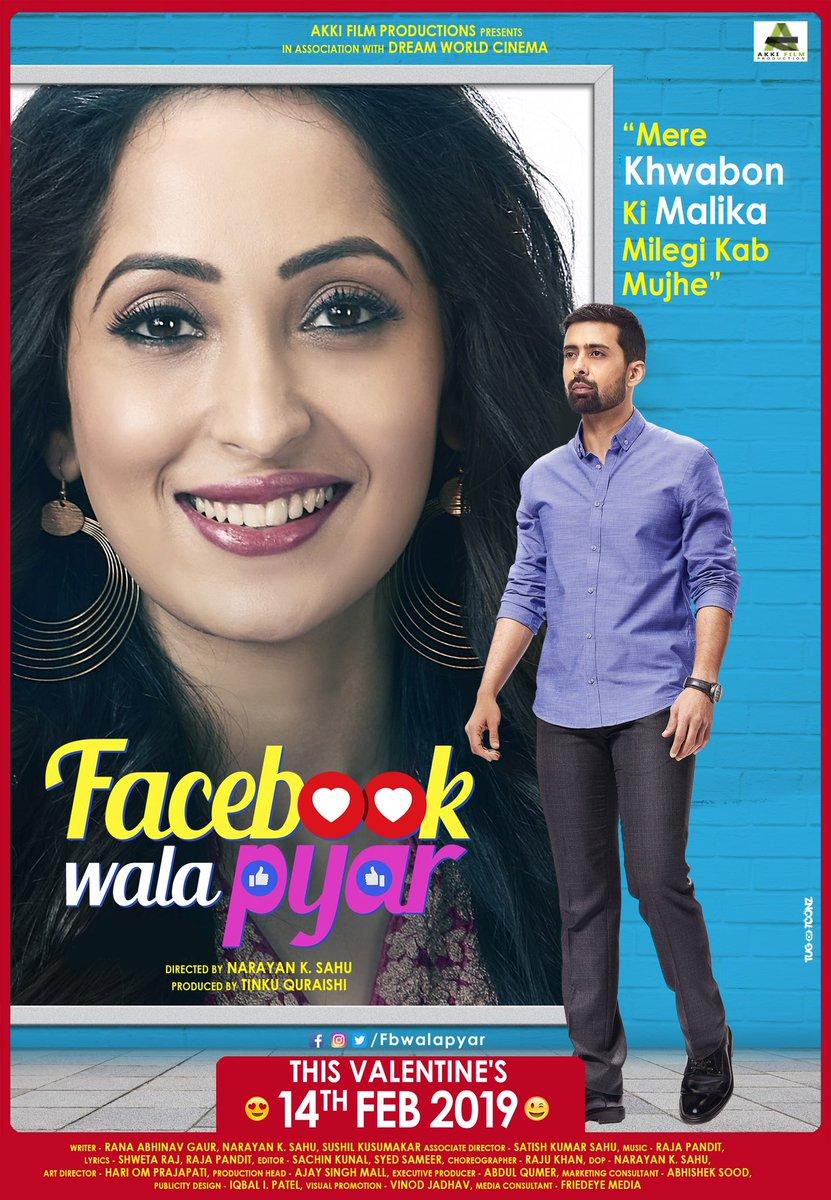 Facebook wala pyaar (2019) - Photo Gallery - IMDb