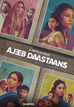 Ajeeb Daastaans movie, song and  lyrics