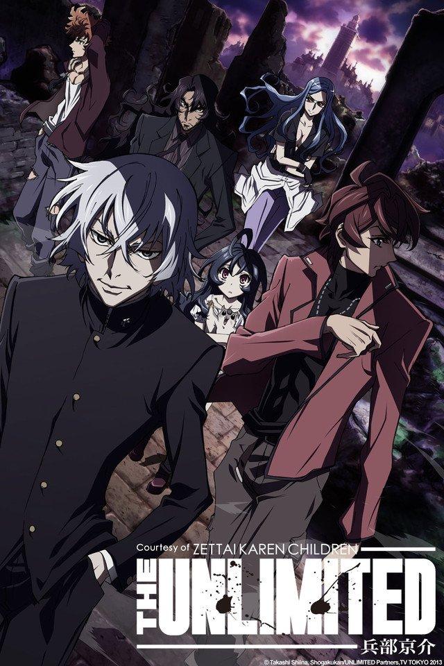 دانلود زیرنویس فارسی سریال The Unlimited - Hyoubu Kyousuke