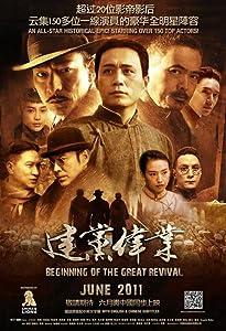 Downloading into imovie Jian dang wei ye [2048x2048]