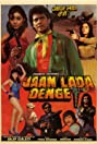 Jaan Lada Denge (1990) Poster