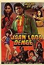Jaan Lada Denge