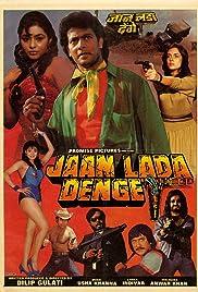 Jaan Lada Denge Poster