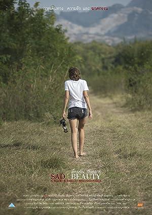 เพื่อนฉัน…ฝันสลาย Sad Beauty