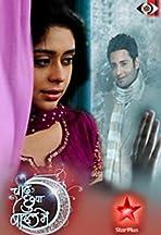 Rajan Shahi - IMDb