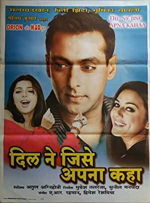 Dil Ne Jise Apna Kaha movie, song and  lyrics