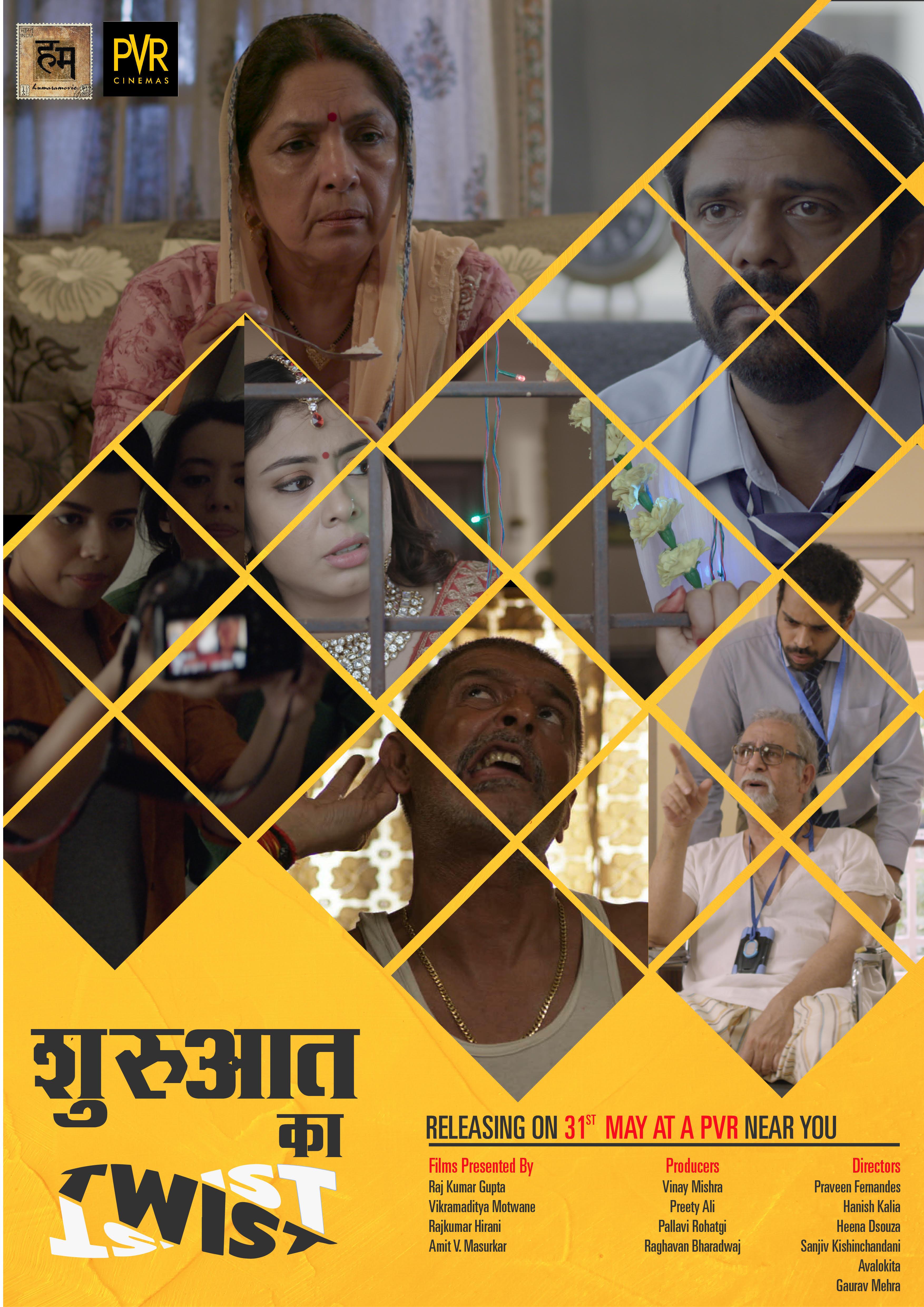 Shuruaat Ka Twist (2019) - IMDb