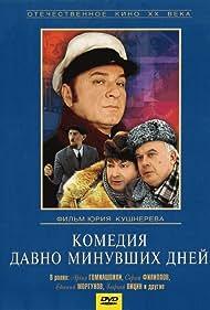 Komediya davno minuvshikh dney (1980)