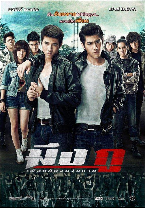 Mueng Ku 2012 Hindi Dual Audio 900MB 720p ESubs Download