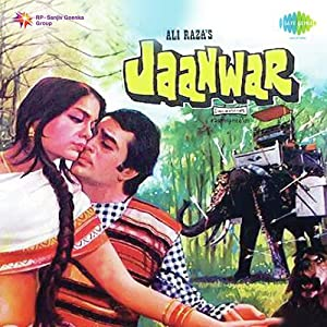 Rajesh Khanna Jaanwar Movie