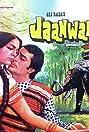 Jaanwar (1982) Poster