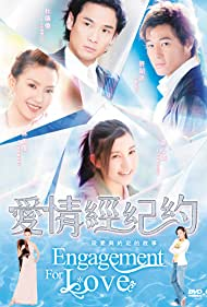 Engagement for Love (2006)