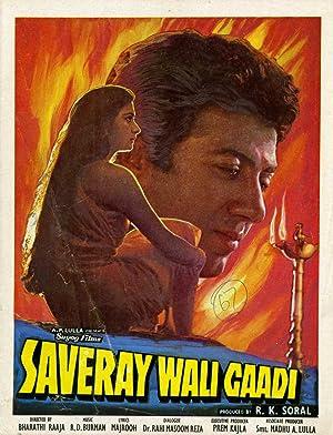 Saveray Wali Gaadi movie, song and  lyrics