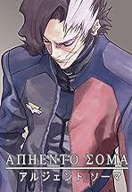 Argentosoma