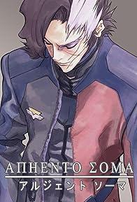 Primary photo for Argentosoma