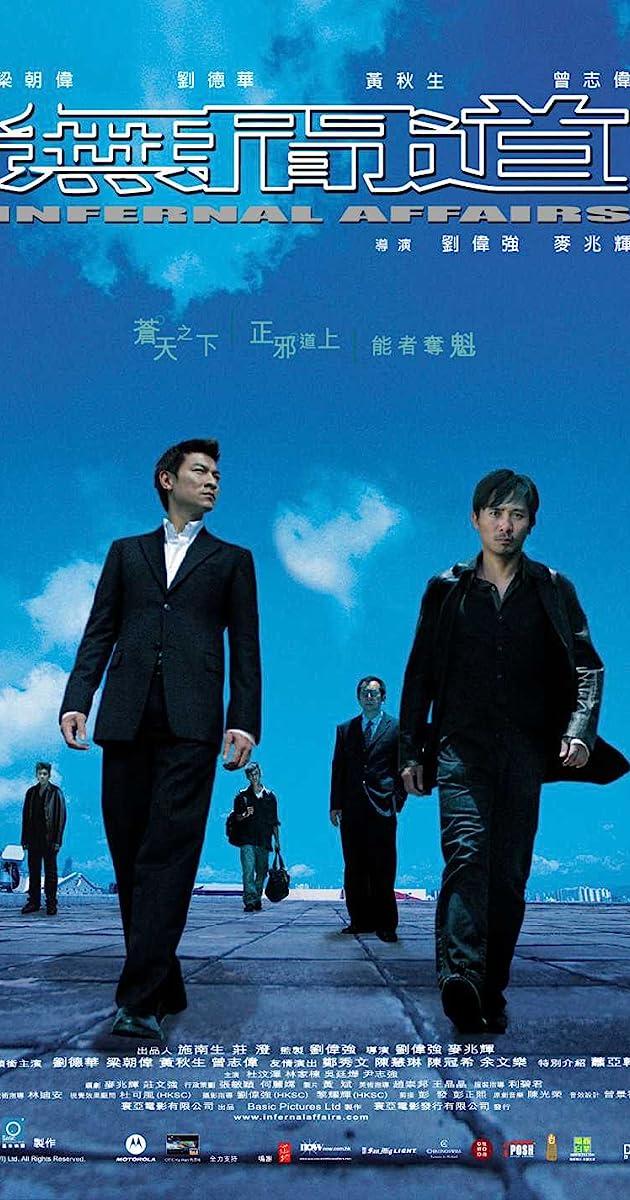 Infernal Affairs (2002) Subtitles