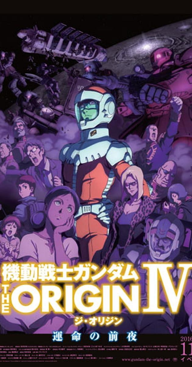Subtitle of Mobile Suit Gundam: The Origin IV: Eve of Destiny