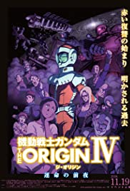 Mobile Suit Gundam: The Origin IV: Eve of Destiny