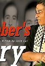 Be Oktober Ra'ada Ha'aretz