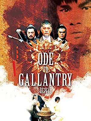 Where to stream Ode to Gallantry