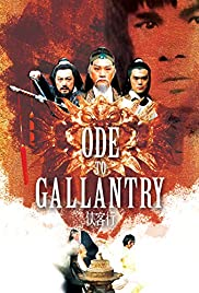 Ode to Gallantry (1982) Poster - Movie Forum, Cast, Reviews