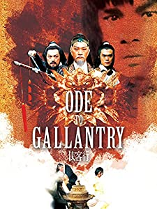 Ode to Gallantry