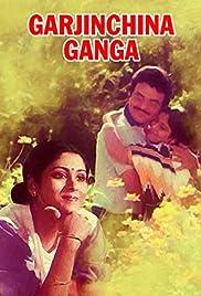 Garjinchina Ganga Poster