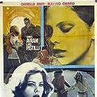 Ornella Muti and Alessio Orano in Il sole nella pelle (1971)